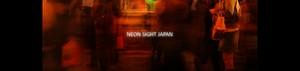 Neon Sight Japan