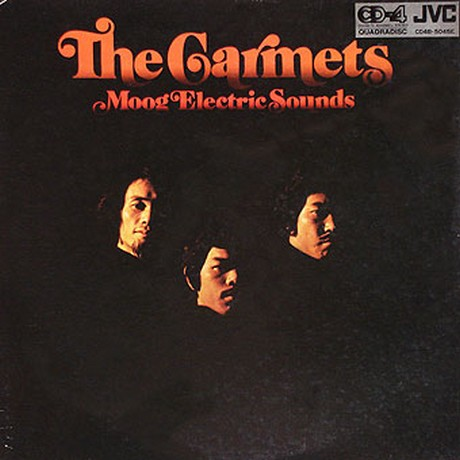 The Carmets